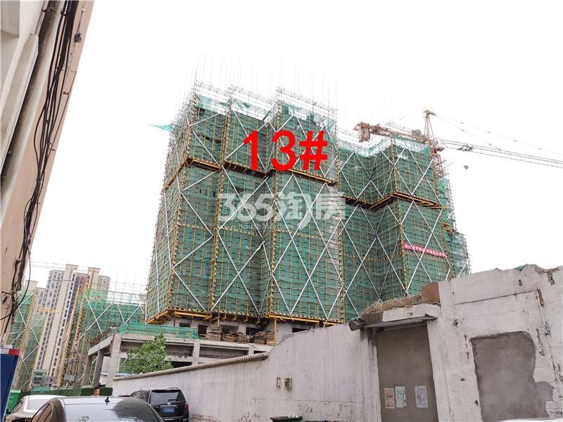 绿地理想城悦湖公馆在建13#楼实景图(6.25)
