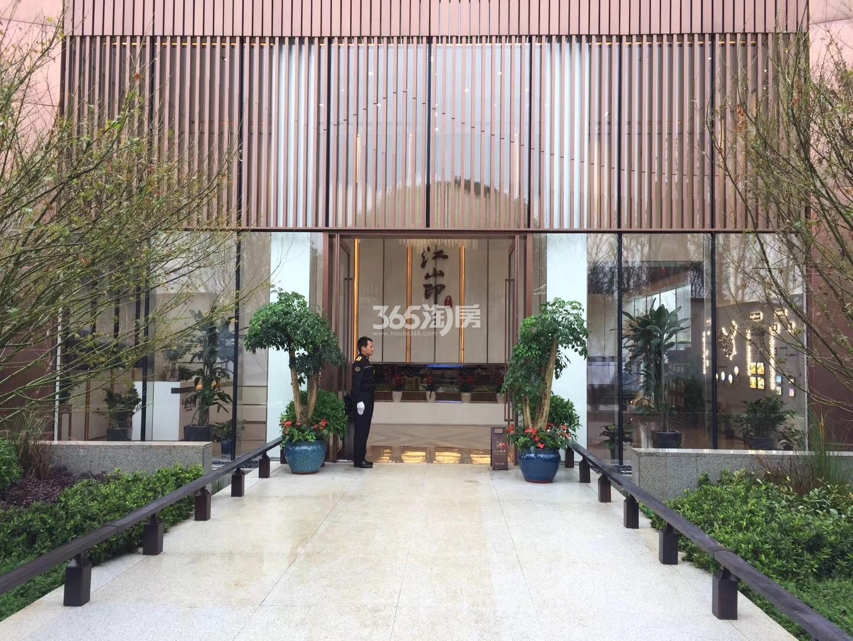 紫云赋江山印售楼部外景实景图(2017.11.29)