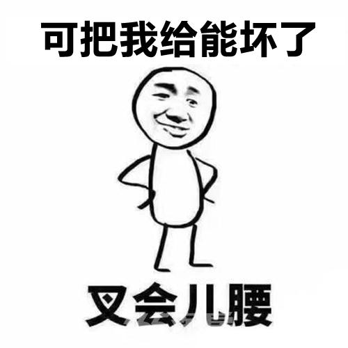 (可把蚌埠能坏了 365淘房 资讯中心)