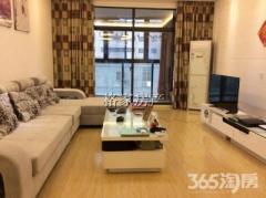 长江长现代城二期 3室2厅1卫 精装 整租 拎包入住