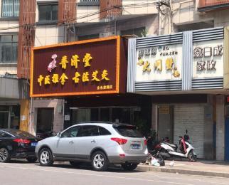 莫愁湖东路商铺200平米整租精装