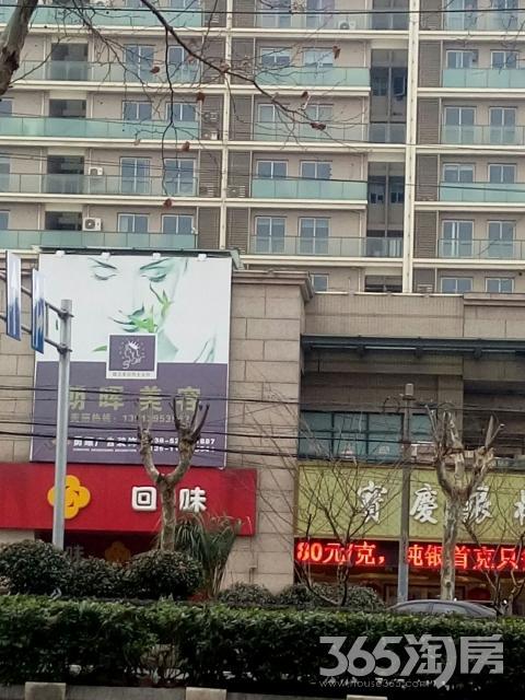 上城风景40平米商铺出租