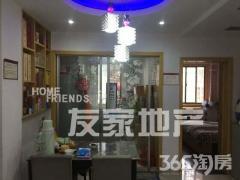 景江东方 精装两房 超好楼层 商圈成熟 二十九中 业主诚卖