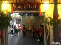 江宁区将军大道翠屏国际城水杉苑
