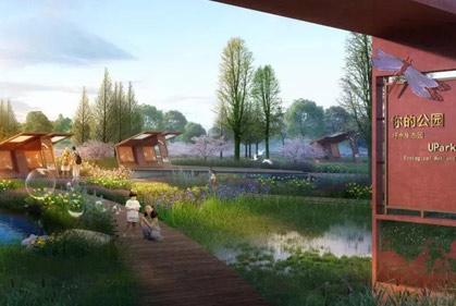 芜湖城东一大型生态公园年底或开放 周边二手房推荐