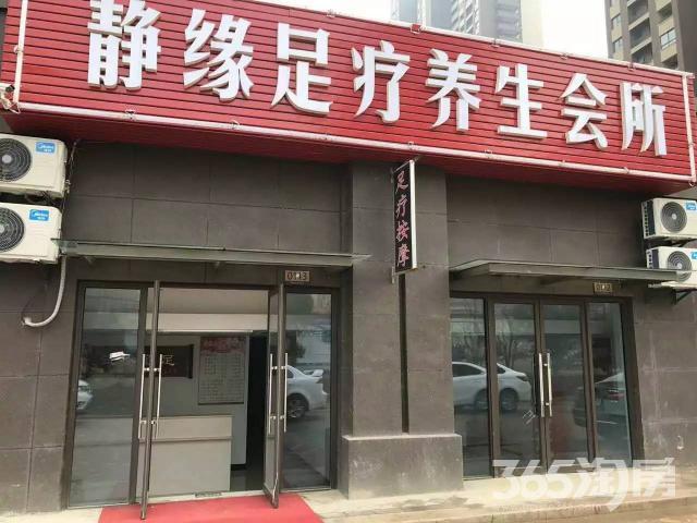 仙林东路天正理想城正规足疗养生馆对外转让精装