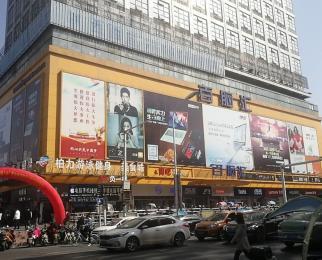 安徽国际商务中心129平米简装整租