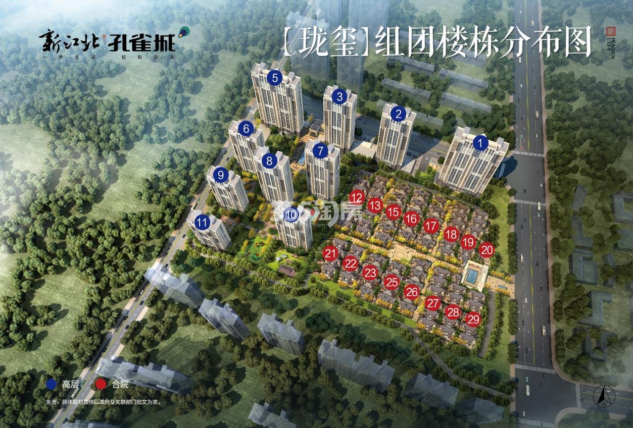 新江北孔雀城鸟瞰图