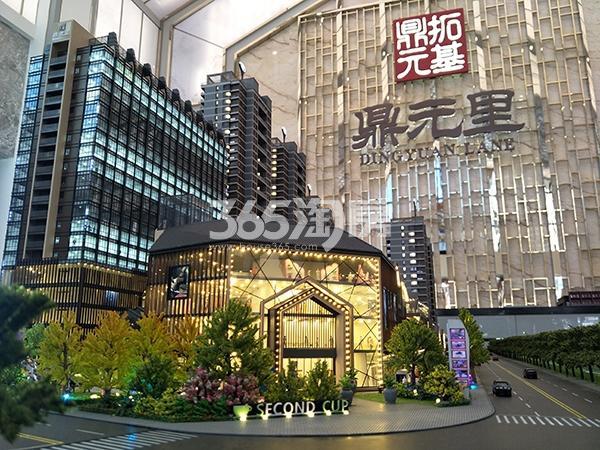 拓基鼎元里 营销中心模型图 201801