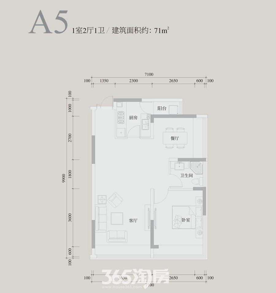 安展蔚然家园约71平A5户型图