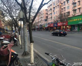 中二街最繁华地段门面,车水马龙,可做任何生意