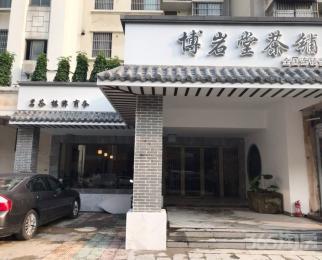 世纪阳光花园460平米精装商铺整租