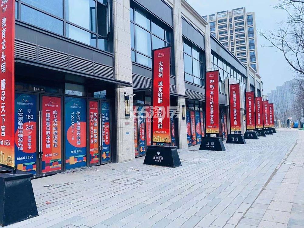 珑湾商业广场实景图