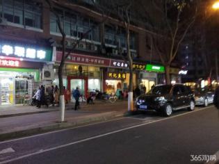 代过户丶税费咨询珠江路成贤街餐饮门面丶挑高二层实际使用210