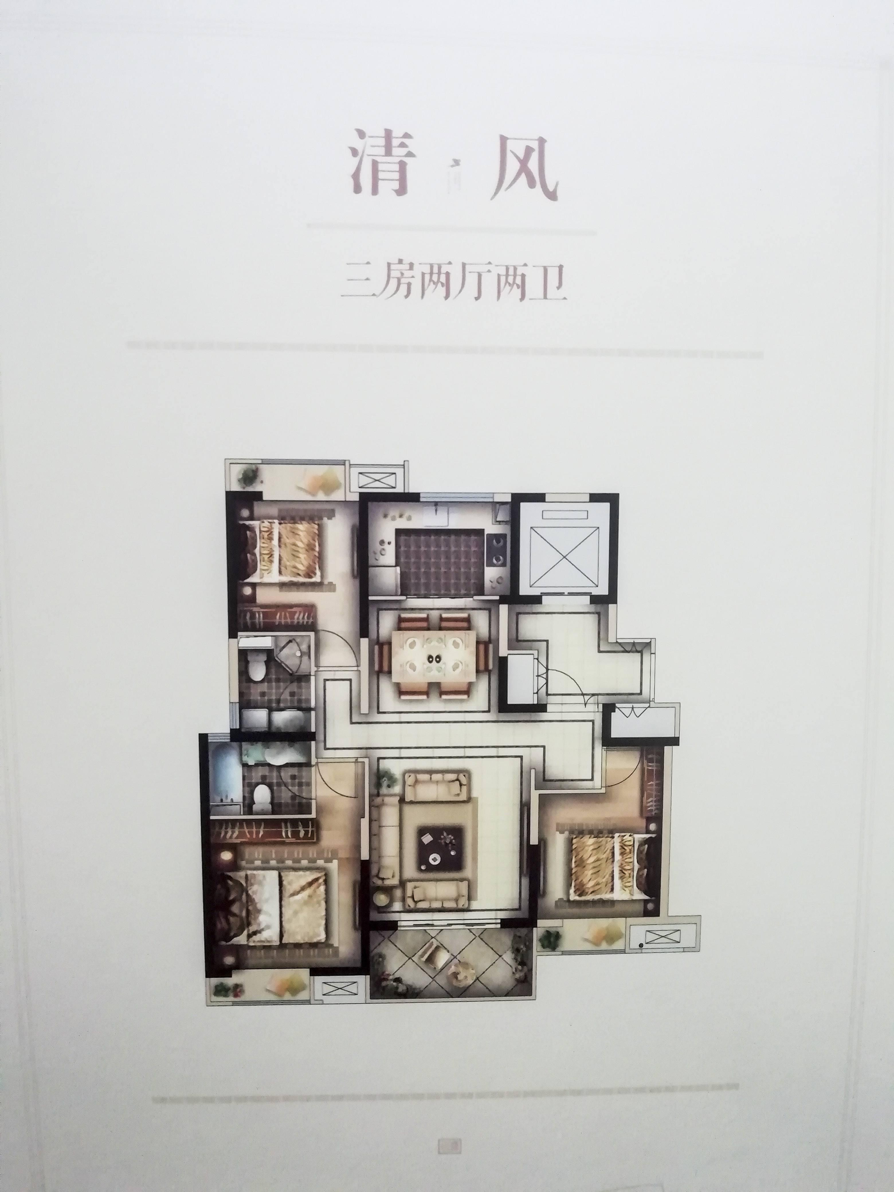 三金·广陵铭著户型图