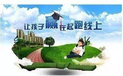 品质学区三房!芜湖父母心仪110-117㎡二手房8530元/㎡起
