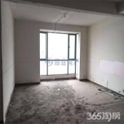 明发滨江新城 毛坯三房 采光好 地铁口600米 配套成熟 一中学区