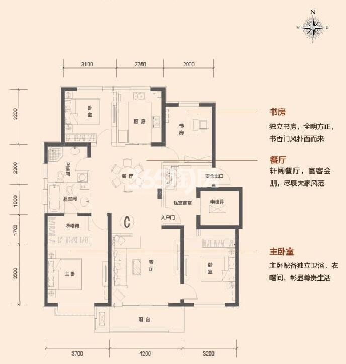 隆基泰和铂悦山四室两厅两卫140㎡户型图