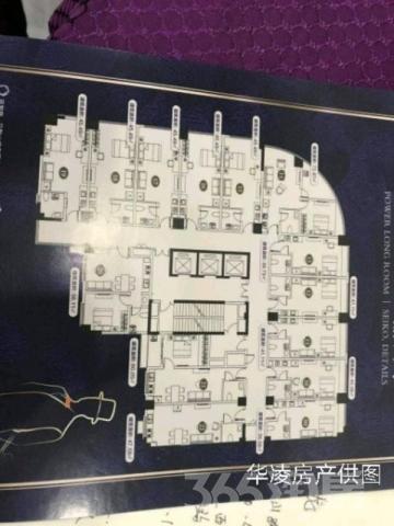 市中心稀缺公寓 宝龙一品热销抢购中(每套比开发商便宜一万元)