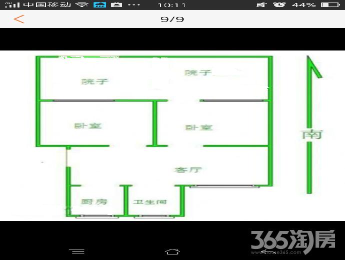 晓山北村2室1厅1卫78.5平方产权房简装