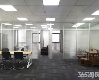 天隆寺地铁口 丰盛商汇对面 5A纯写 精装办公 电梯口朝南
