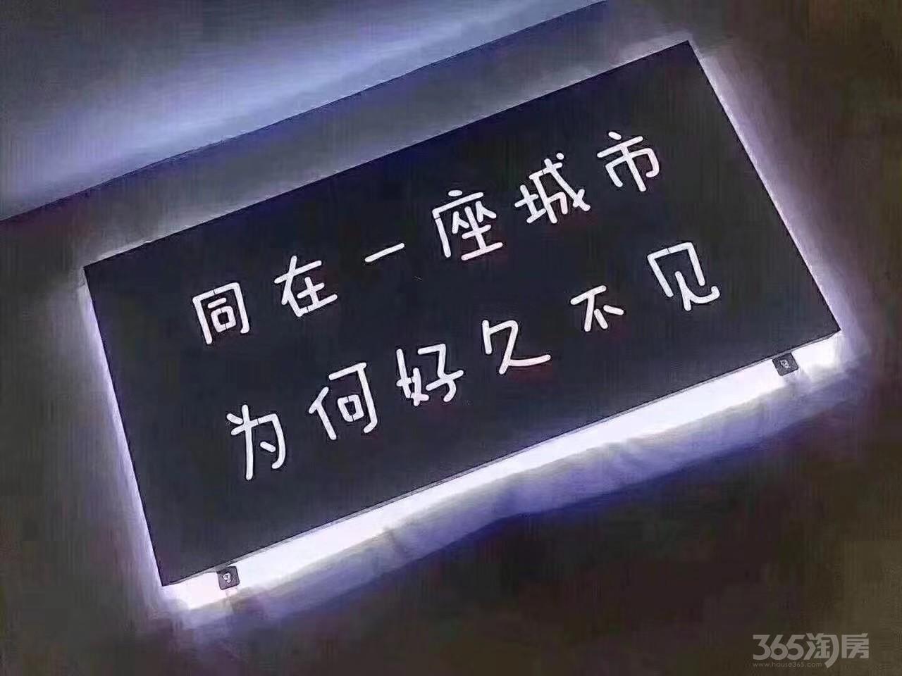 宝信润山50平米2018年可注册公司精装