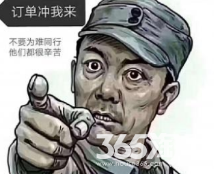 必看私人订制 高端潮品 苏宁清江广场 高层可观江景 乐基