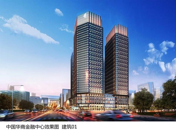 中国华商金融中心效果图