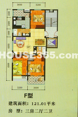 三房两厅两卫约121.01㎡