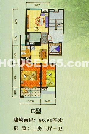 两房两厅一卫约86.90㎡