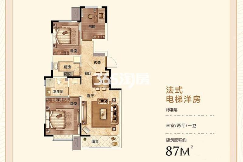 洋房标准层87平米户型  3室2厅1卫1厨