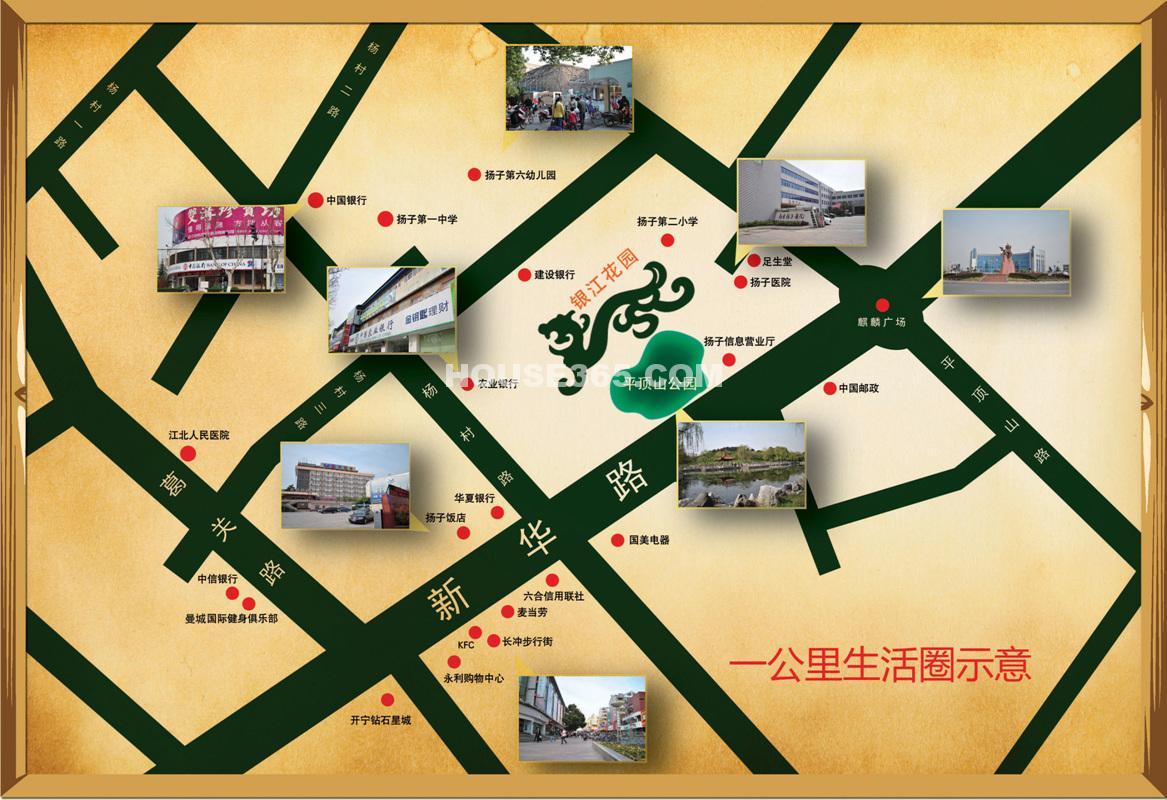 银江花园交通图