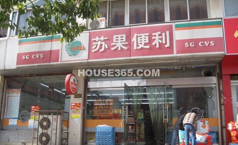 配套·苏果超市