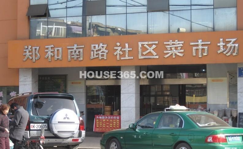 配套·郑和南路社区菜场