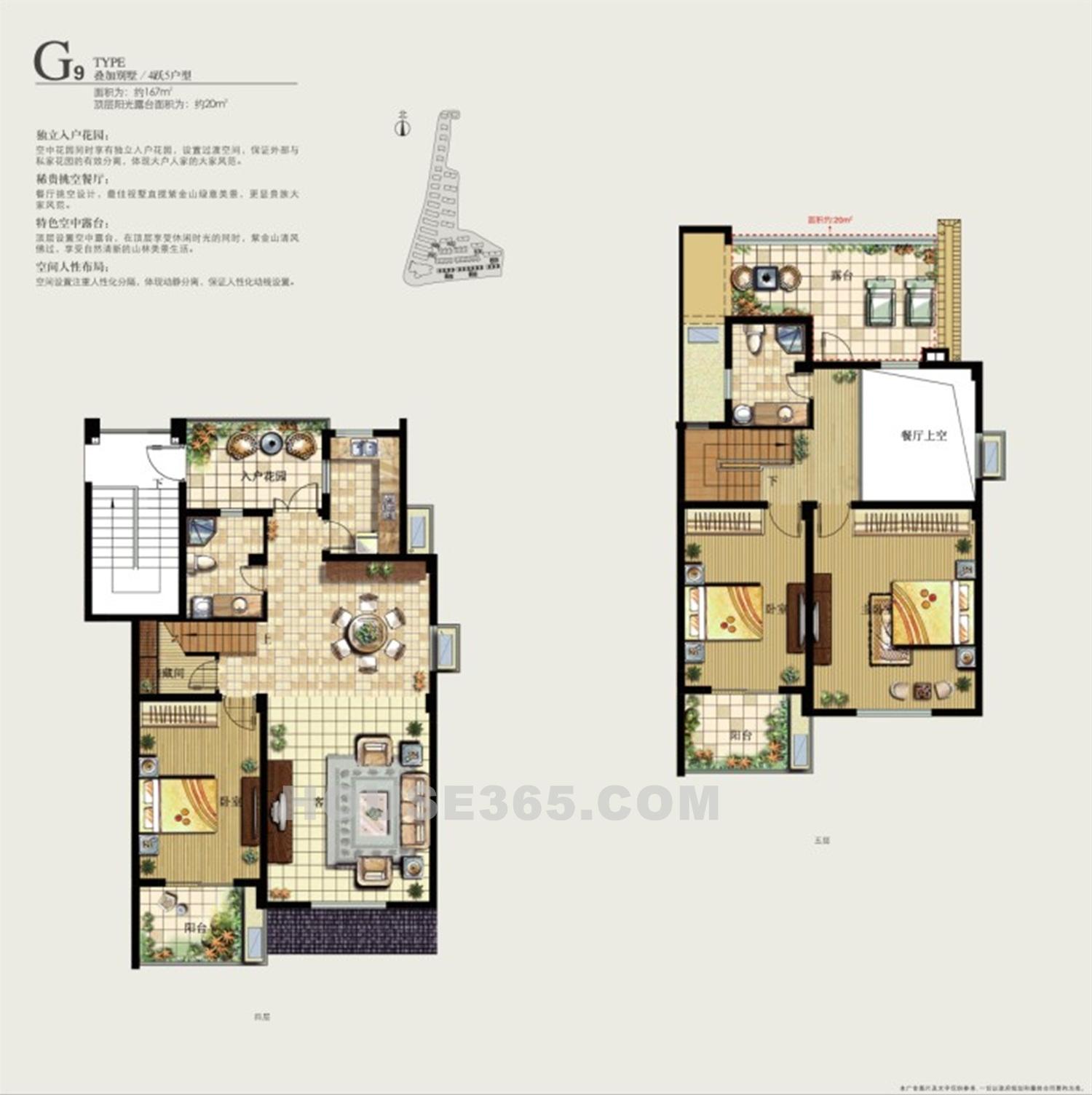 紫园叠加别墅户型图