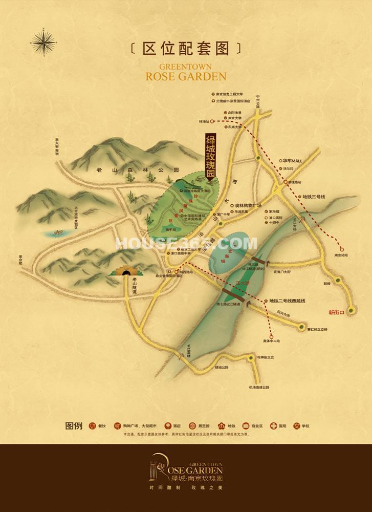 绿城玫瑰园交通图
