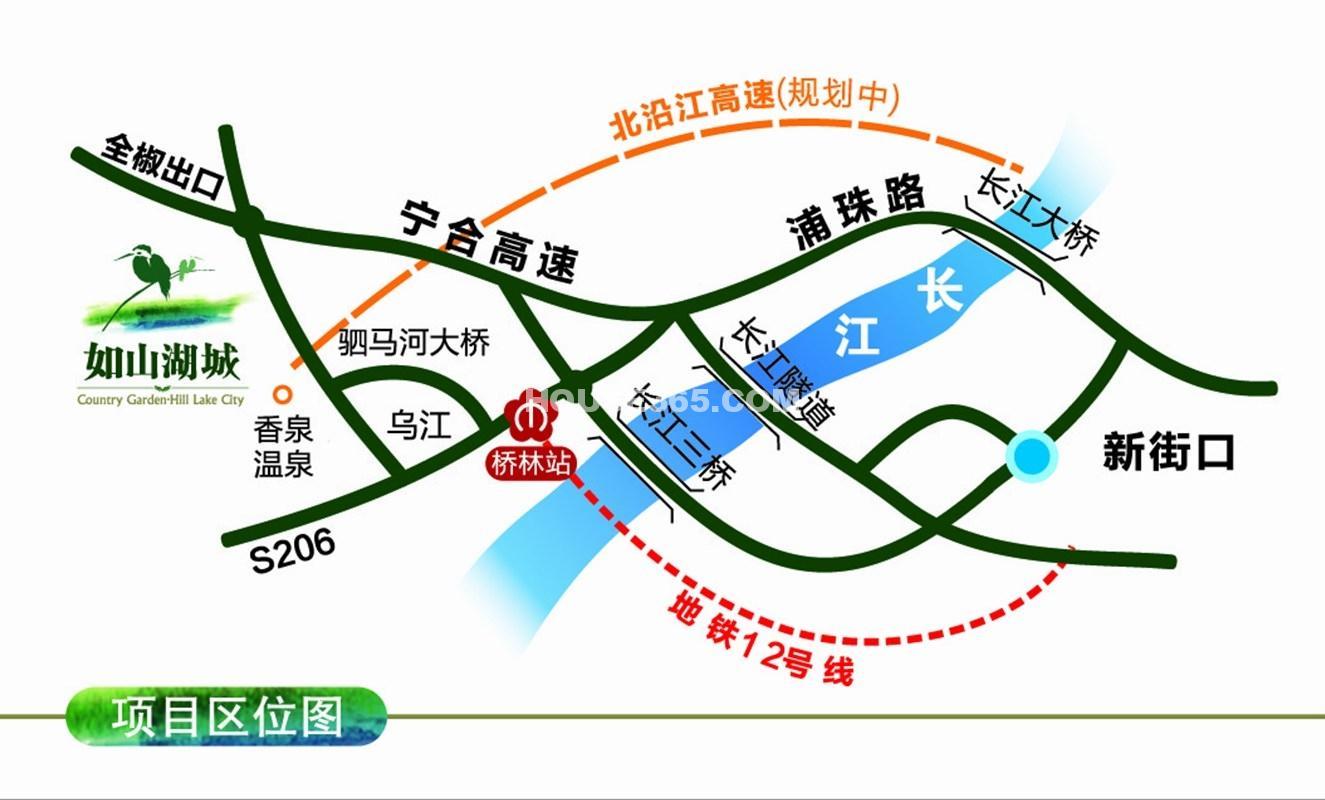 碧桂园如山湖城交通图