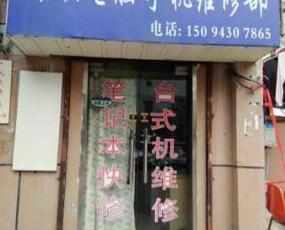 个人旺铺整租工人新村(鼓楼)8平米整租简装