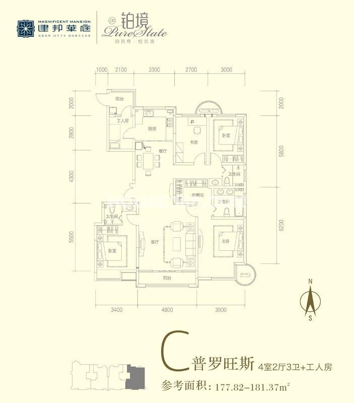 建邦华庭铂境C普罗旺斯4室2厅3卫177.82-181.37㎡