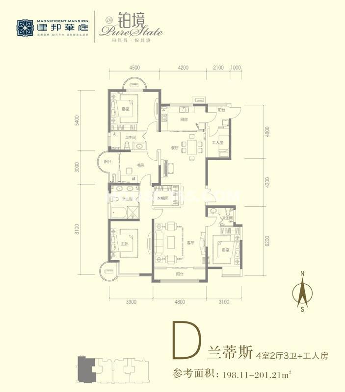 建邦华庭铂境D兰蒂斯4室2厅3卫198.11-201.21㎡