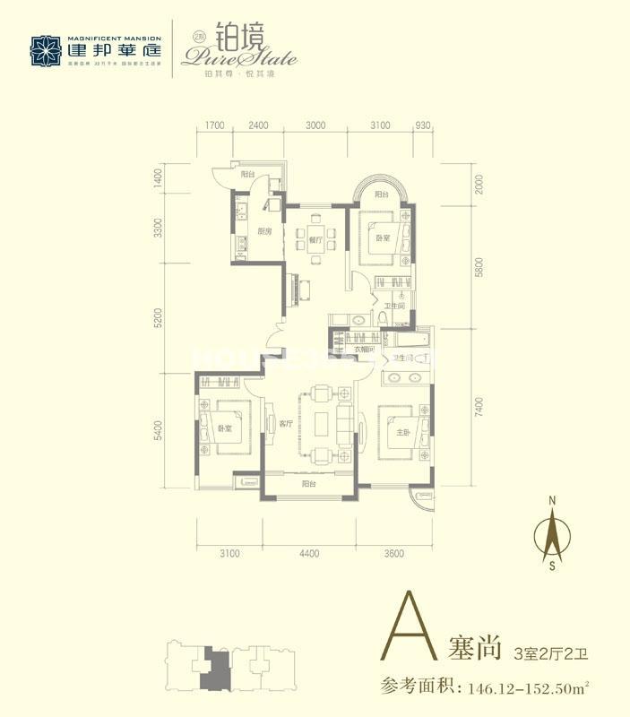 建邦华庭铂境A塞尚3室2厅2卫146.12-152.50㎡