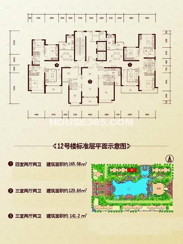 杨凌向东发展规划图