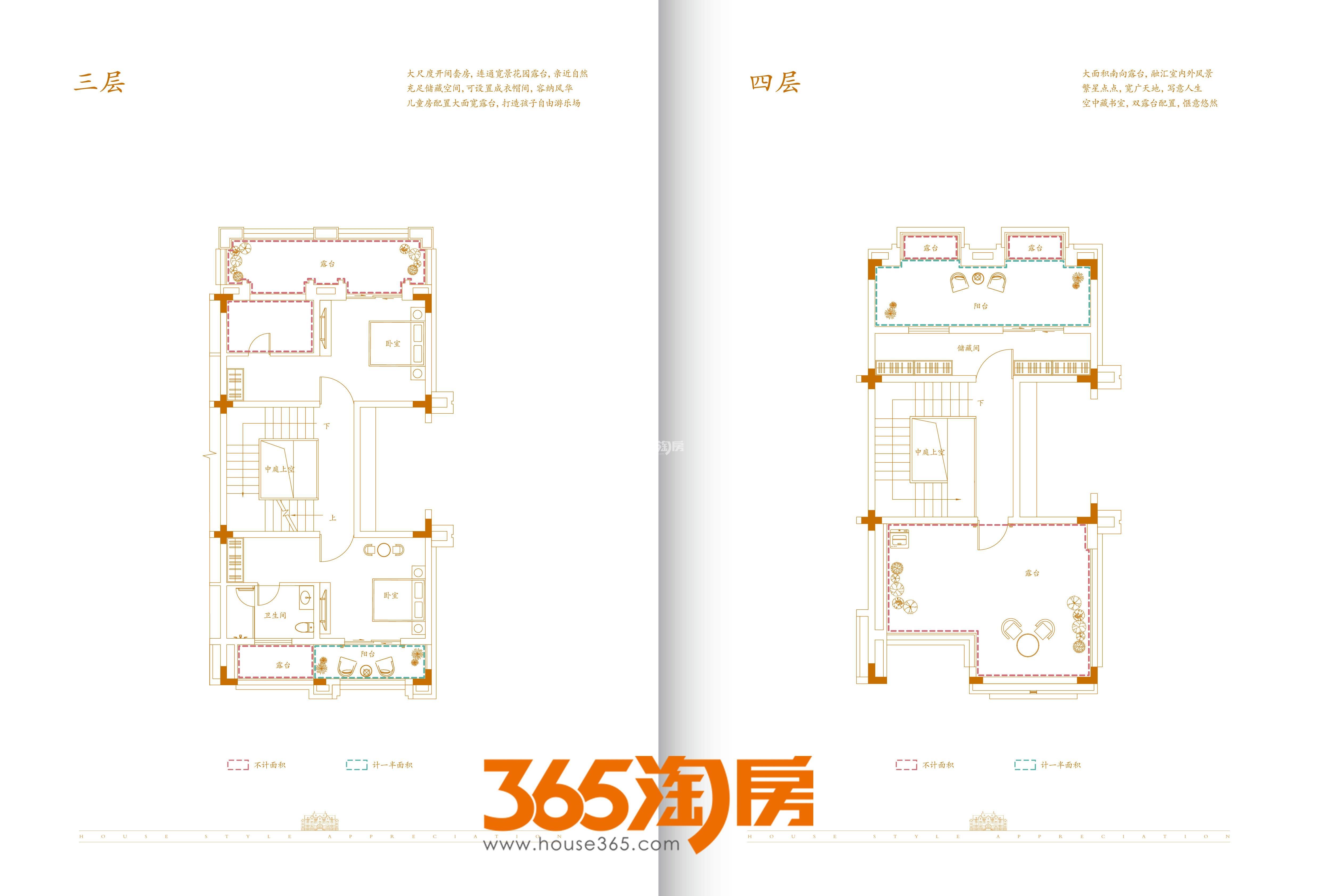 合肥云谷别墅339㎡三层四层户型图