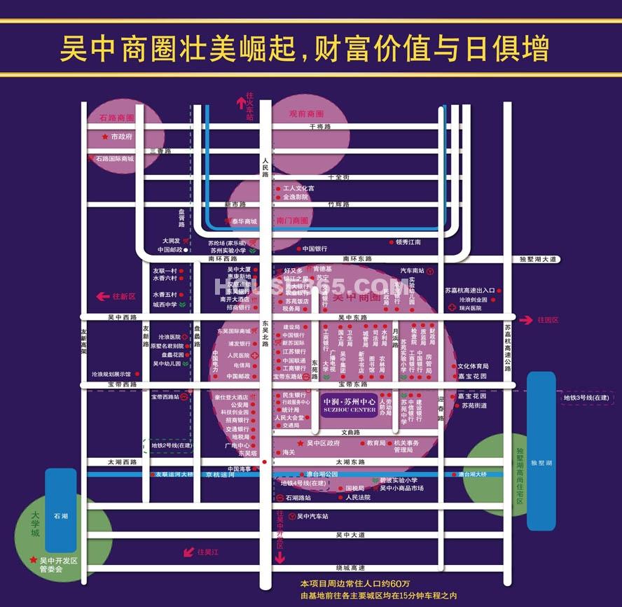苏州中润中心交通图