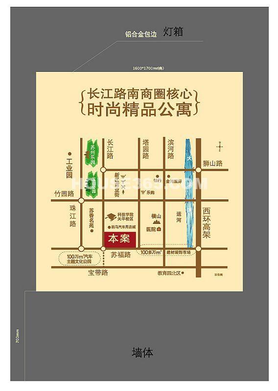 凯马新世界交通图