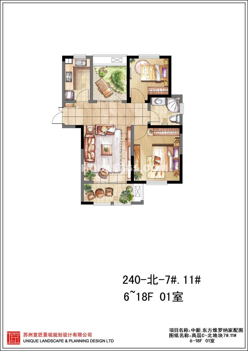 东方维罗纳高层C-北地块7#.11# 01室 2房2厅1卫