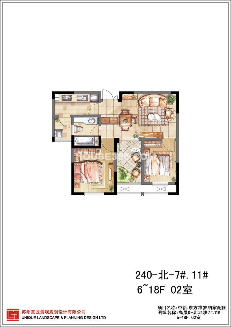 东方维罗纳高层D-北地块7#.11# 02室 2房2厅1卫