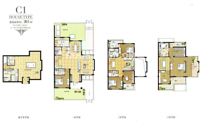中房澜泊湾联排别墅C1户型4室3厅7卫1厨261.00㎡