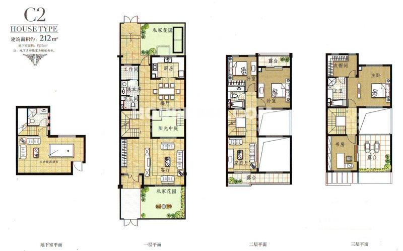 中房澜泊湾联排别墅C2户型3室3厅4卫1厨212.00㎡