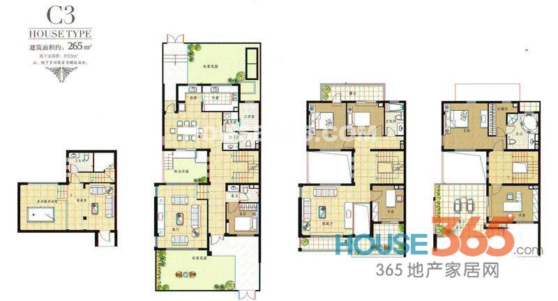 中房澜泊湾联排别墅C3户型4室3厅5卫1厨265.00㎡